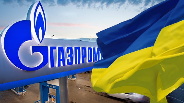 Rusia cancela el último descuento al precio del gas para Ucrania
