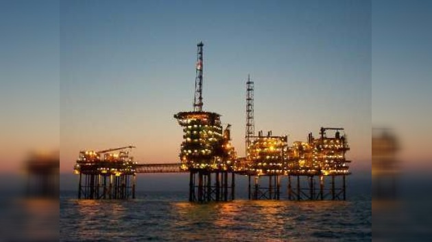 Brasil descubre nuevo yacimiento de crudo en la Costa Atlántica