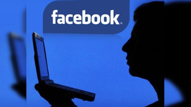Un nuevo virus ataca a las cuentas de Facebook