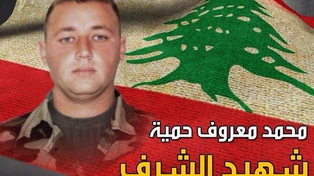 Yihadistas del Frente al Nusra publican video de la ejecución de un soldado libanés
