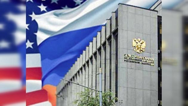 El Consejo de la Federación ratificó el START