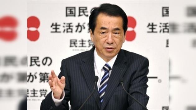 El nuevo gabinete de Japón