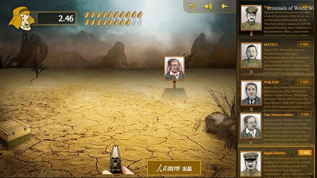 """China lanza un juego para disparar a """"diablos japoneses"""" en medio de tensiones con Tokio"""