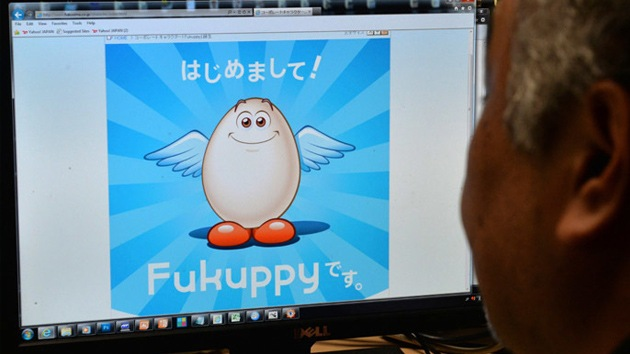 Un huevo con alas, tomado por error por la mascota oficial de Fukushima