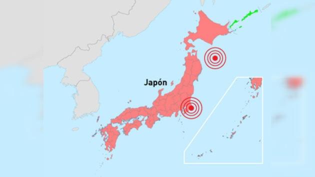 Un terremoto de magnitud 6,8 sacude Japón