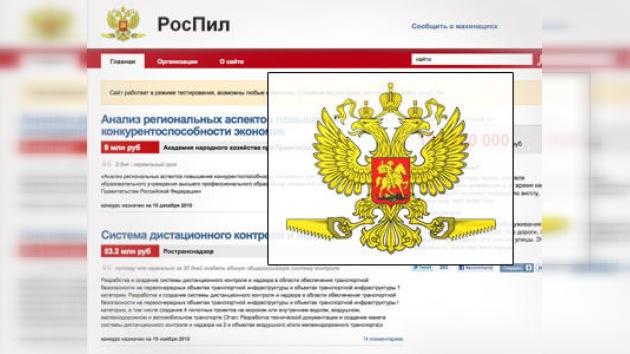 Un 'bloguero' ruso crea una web sobre licitaciones potencialmente corruptas