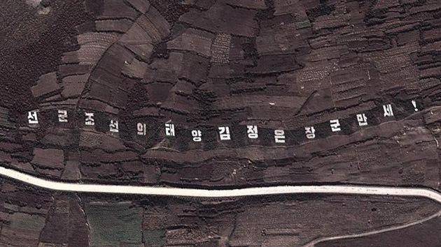 """""""Viva el general Kim Jong-un"""", una 'oda' al líder coreano visible en Google Earth"""