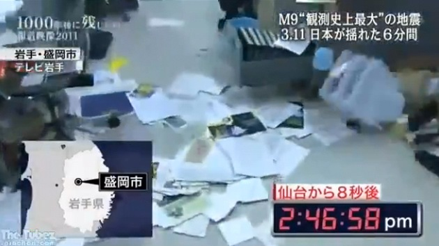 Video: El terremoto de Japón de 2011, visto con los ojos de los testigos