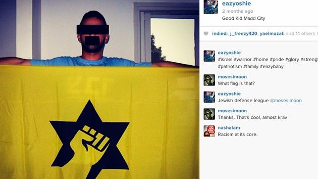 El soldado israelí amonestado por difundir fotos racistas 'ataca' de nuevo