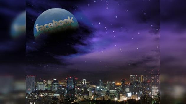 Facebook se cae… ¿libertad o incapacidad?