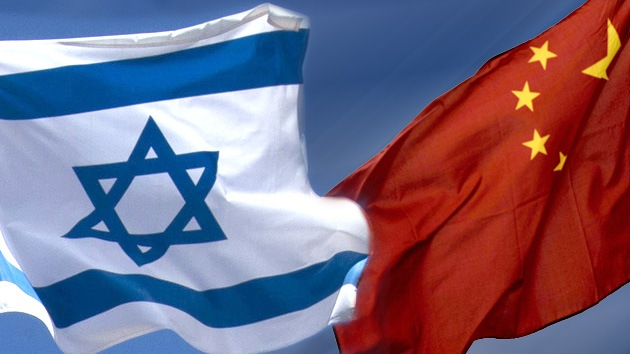 Un arma de doble filo: Inversiones chinas en Israel, ¿oportunidad o amenaza?