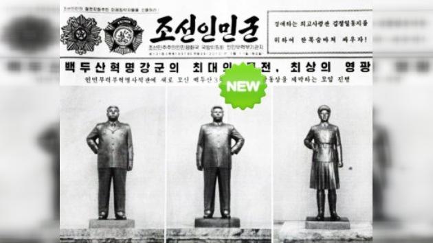 ¿El fin del régimen de Kim Jong-il?