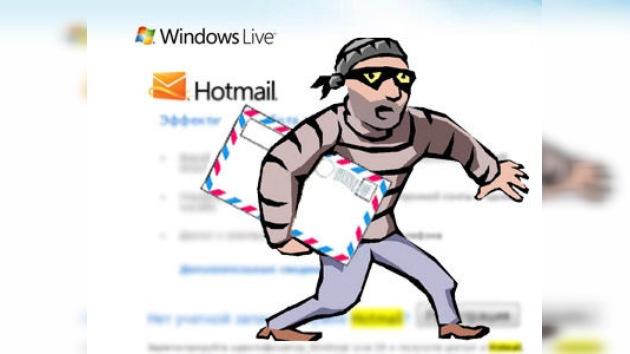 Los usuarios de Hotmail se quejan por la desaparición de correo