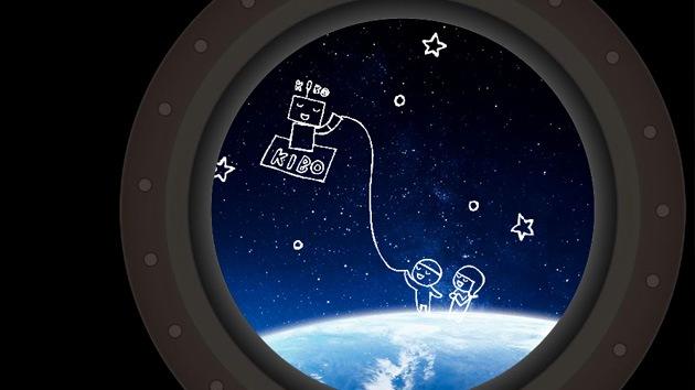 Japón enviará un robot que pueda hablar a la Estación Espacial Internacional