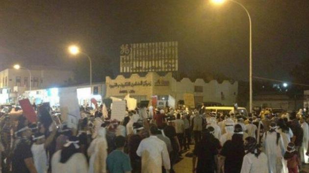 La Policía abre fuego contra manifestantes en Arabia Saudita