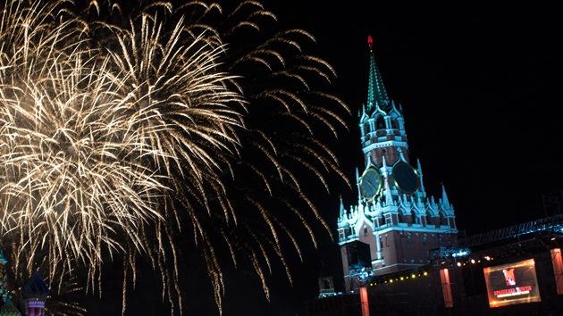 Video: Espectacular 'batalla' de orquestas militares internacionales en Moscú