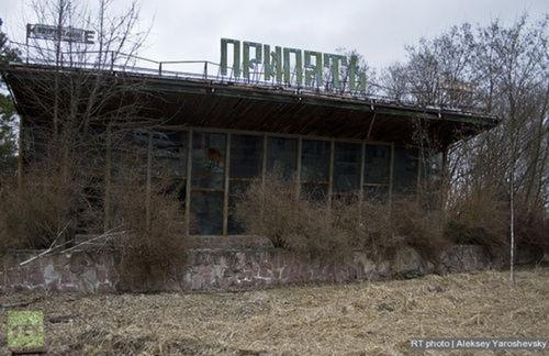 El nuevo Chernóbyl