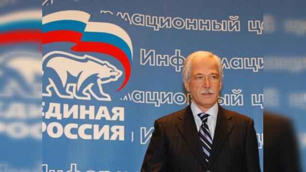 Rusia Unida gana las elecciones a la Duma Estatal, según los líderes del partido
