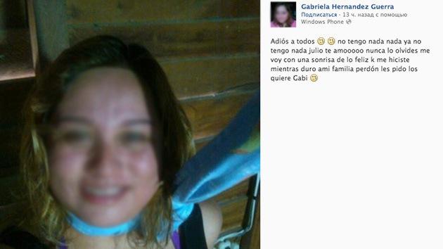 Una joven mexicana publica su foto en Facebook justo antes de ahorcarse