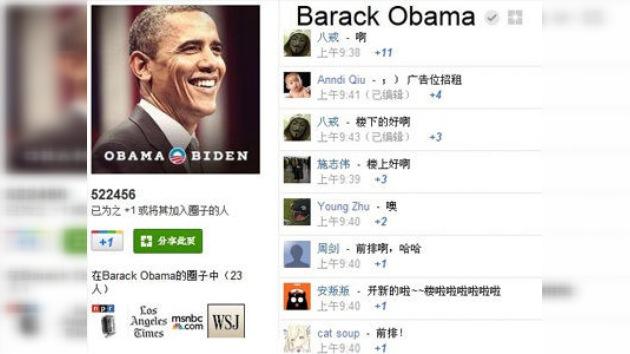 Internautas chinos 'ocupan' el perfil de Barack Obama en Google Plus
