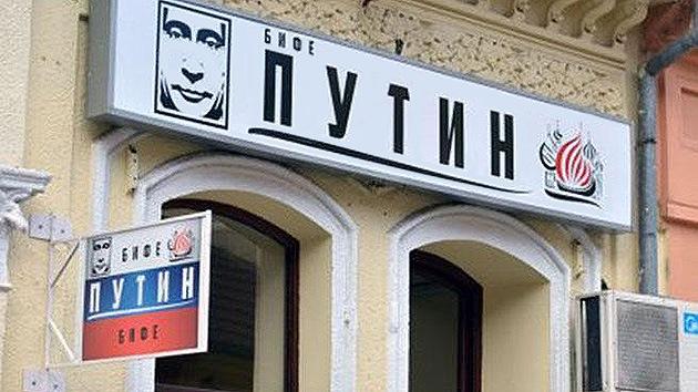 Abren en Serbia un café en honor al presidente ruso, Vladímir Putin