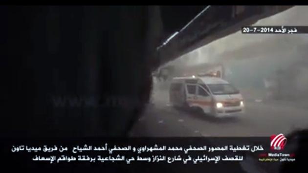 Vídeo: Los desastres del 'castigo' a Gaza tal y como lo inspiró un rabino israelí