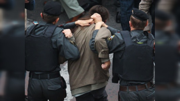 Detienen en la Región de Moscú a cuatro sospechosos de planificar atentados