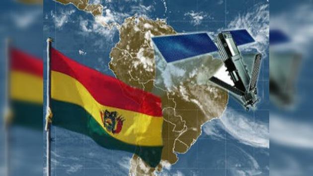 Bolivia crea su propia agencia espacial