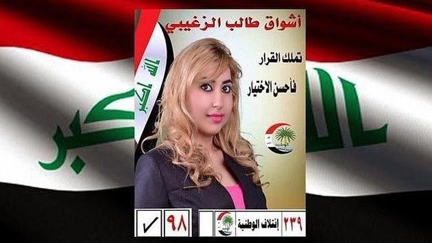 El cartel de una candidata sin velo y maquillada sorprende los iraquíes