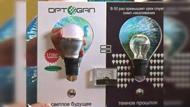 Rusia inventa la bombilla más lucida: duran 46 años y no emiten radiación
