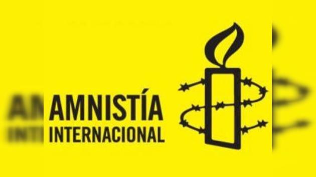 Amnistía Internacional lamenta la condena de dos mexicanas indígenas