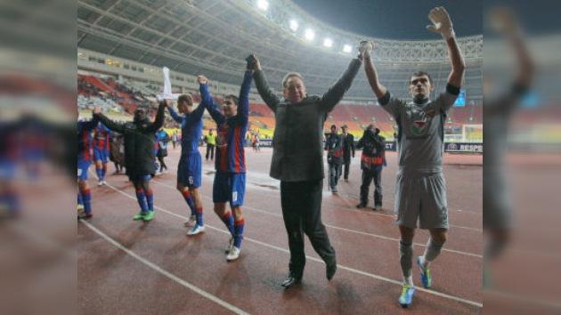 El CSKA de Moscú 'castiga' al Trabzonspor en la Liga de Campeones