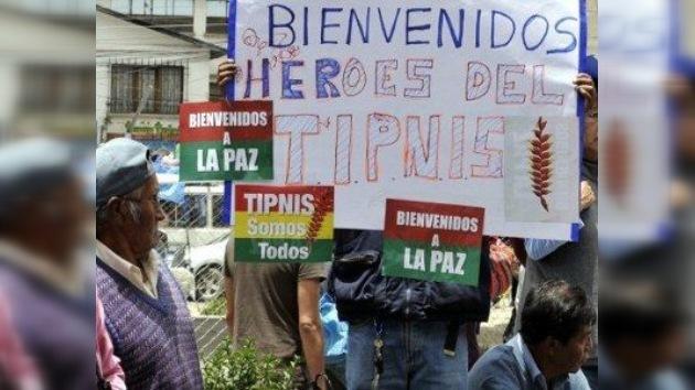 Indígenas llegan a La Paz para decir 'no' a una carretera estratégica para el país