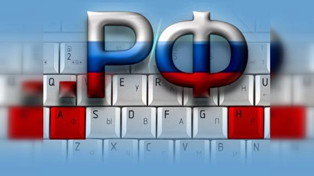 """En Rusia se puso en marcha el dominio en cirílico """".rf"""""""