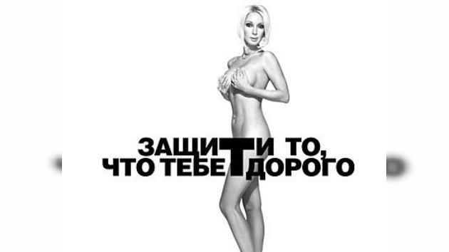 Celebridades rusas se desnudan para luchar contra el cáncer