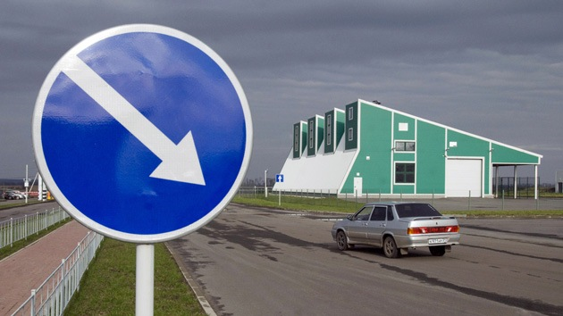 Unos desconocidos perpetran provocaciones en la frontera ruso-ucraniana
