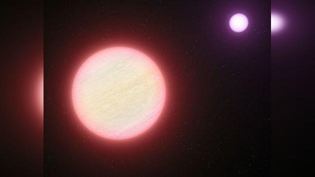 Hallada la estrella más fría del Universo