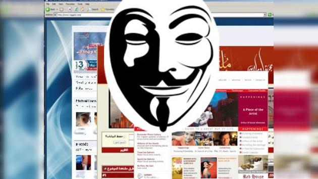 Anonymous 'hackea' la web del Ministerio del Interior de Bahréin