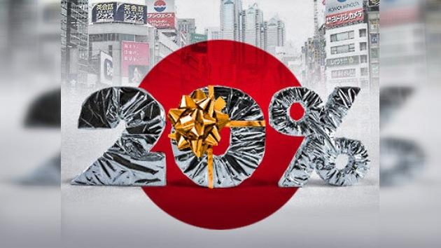 Menos impuestos para las corporaciones japonesas