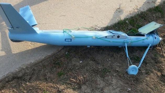 Un dron hallado cerca de Seúl resultó ser una puerta de un inodoro portátil