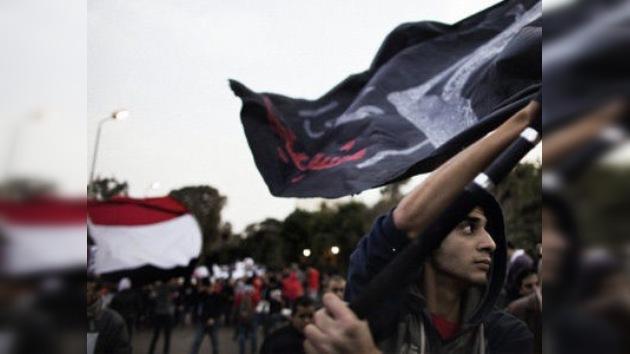 Egipto lanza una campaña de colecta voluntaria para no depender de EE. UU.