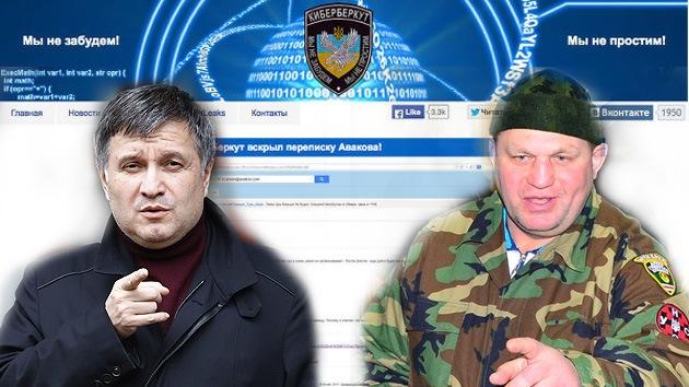 'Hackers': El ministro del Interior planeó el asesinato de un ultranacionalista ucraniano