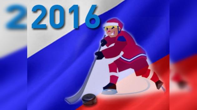 Rusia presentará su candidatura para acoger el Mundial de Hockey 2016