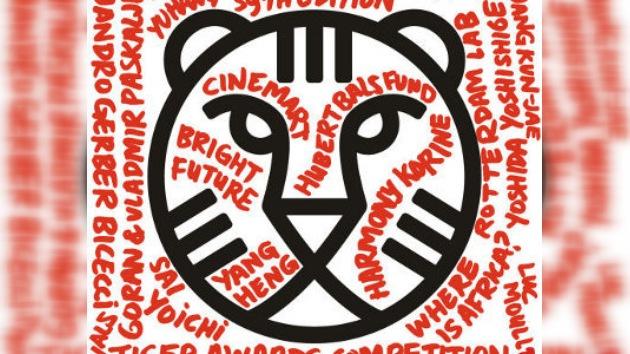 Nombrados los ganadores del Festival Internacional de Cine de Rotterdam
