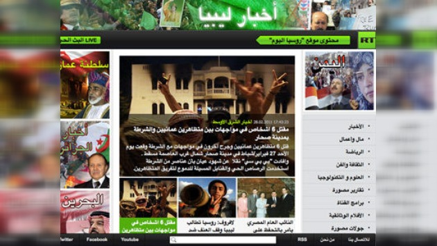 Las autoridades libias bloquean la transmisión de la versión árabe de RT