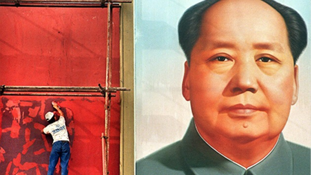 Celebraciones en China por el 120º aniversario del nacimiento de Mao Zedong