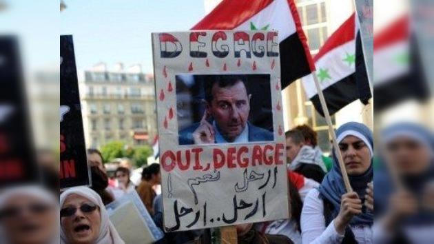 El presidente de Siria decretó una amnistía general