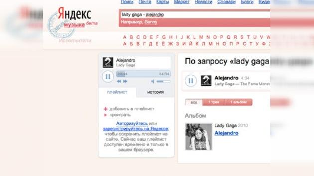 Yandex estrena su servicio musical gratuito antes que Google