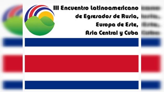 Graduados latinos de las universidades rusas se reunirán en San José