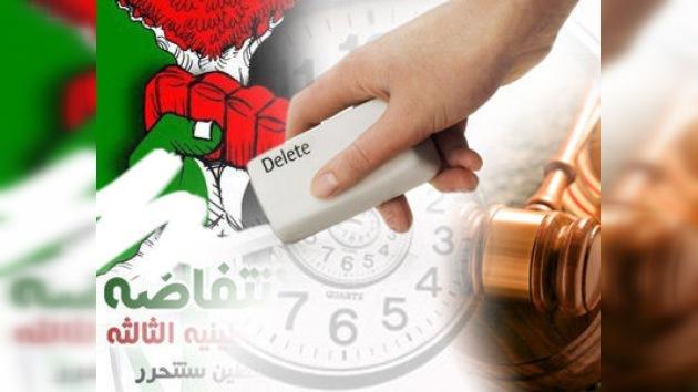 Demandan a Facebook por la página sobre la tercera intifada palestina